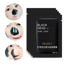 5pcs/lot Facial Minerals Mud Membranes Clay Black Mask Strips Cleaner Nose Pore Blackhead Acne Remover Mask Face Care Suction(China)