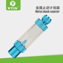 Wyin обратный клапан-регулирующий рассеиватель реактор одноголовый или двухголовый Аквариум CO2 счетчик пузырьков воздушный насос аксессуары
