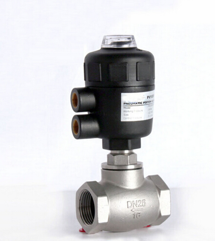 2 1/2 inch 2/2 way pneumatic globe control valve angle seat valve normally closed 80mm PA actuator electric pressure cooker parts float valve seal
