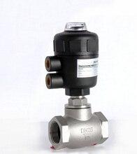 2 1/2 «дюймовый 2/2 способ пневматический клапан управления глобус угол сиденья клапан нормально закрытый 80 мм PA привод