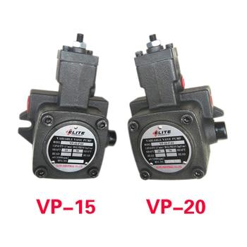 VP Series VP-12-FA1 Low Pressure Variable Vane Pump VP-08-FA1 VP-15-FA1 VP-20-FA1 Pressure:0.3~2Mpa ELITE Hydraulic Vane Pump