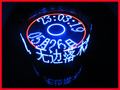 DIY электронный производство крест поворотный поворотный часы СВЕТОДИОДНЫЙ дисплей LED комплект POV замкнутой оболочкой части