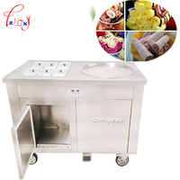 CBJY 1D6A commercial fried ice cream roll fried yogurt machine a single pot with cold storage cabinet fried milk roll machine