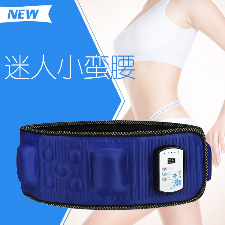 2016 Abdomen reduce weight thin waist belt X5 times Vibration Massage Rejection Fat Weight Lose shake