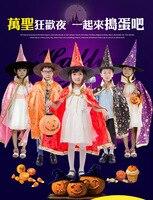 Boy Girl Kids Children Halloween Costumes Witch Wizard Cloak Gown Robe And Hat Cap Stars