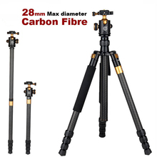 QZSD Q1088C 65-inch Carbon Fiber Professional DSLR Camera Tripod Compact Portable Travel Tripod Monopod Ball Head Camera Stand qzsd q590 portable slr camera tripod with ball head