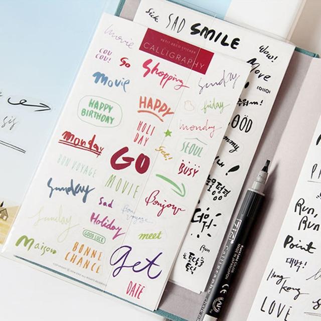 8 feuilles Kawaii autocollant journal autocollants planificateur autocollants/Notes autocollantes/Papeleria/papeterie produits livraison gratuite