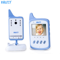 2 4GHz Wireless Digital Audio Baby Monitor LCD Nightvision Infant Nanny Safety Babysitting Kids Monitoring 2