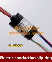 Free Shipping 10PCS 250Rpm Capsule Compact Tiny Slip Ring 8 Circuits 1 5 2A 240VAC VDC