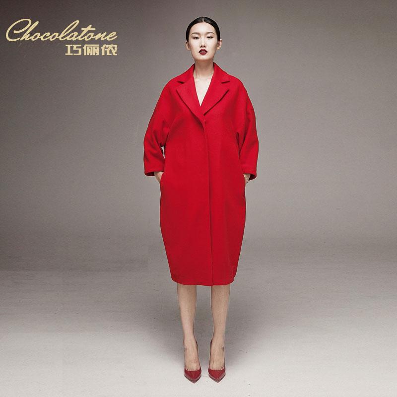 Laine Manteau Red Vintage Cachemire Cocon En S Doudoune Cappotto La Femme Taille 15 Plus Casaco Long Rouge Feminino Femmes 50 hiver qwRxEXzY