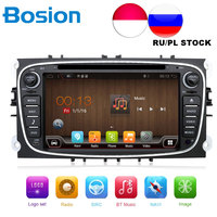 Android 9.0 Car DVD Player 2 Din radio GPS Navi for Ford Focus Mondeo Kuga C MAX S MAX Galaxy Audio Stereo Head Unit