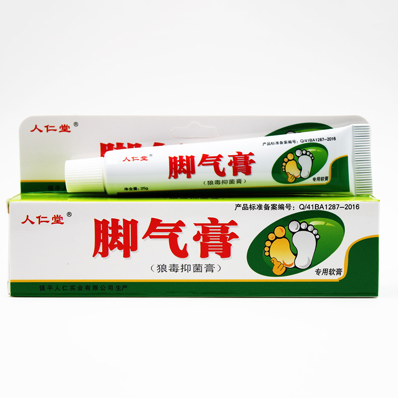 New Arrival Cream Care for Feet Rotten Peeling Itching Blisters Foot Corn Odor Sweat Antibacterial Ointment Pain removal Plaster
