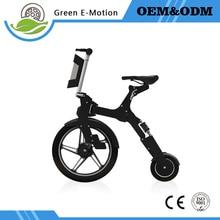 "Aluminum Alloy 36w250w Electric Mini Folding Leisure Lithium Electric Bike Scooter Double brake system Ebike 18""8"" Wheel"
