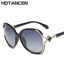 HDTANCEN Mujeres Polarizadas gafas de Sol Retro Redondo Grande PC Diseño de Marca Marco Negro Gafas de Sol de Lujo de Las Señoras de Conducción gafas de sol