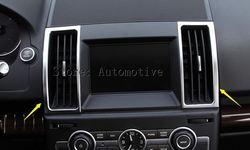Matowy styl! ABS/przednia osłona wylotu powietrza tapicerka 6 sztuk dla Land Rover Freelander 2 LR2 2013 2014 2015