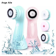 Ange Aile Cleasing Face Cleaner Vibrate Waterproof  Blackhead Removal Facial Brush Soft Cleaners Massager Skin Care Wash Machine