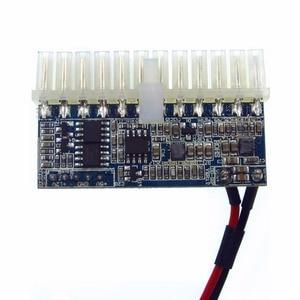 Image 3 - 1set DC ATX 160W 160W high power DC 12V 24Pin ATX switch Quality