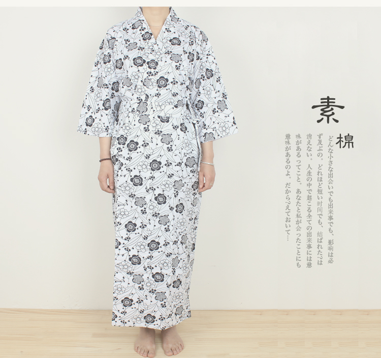 Women Summer japanese leaves kimono robe women nightdress 100 ...