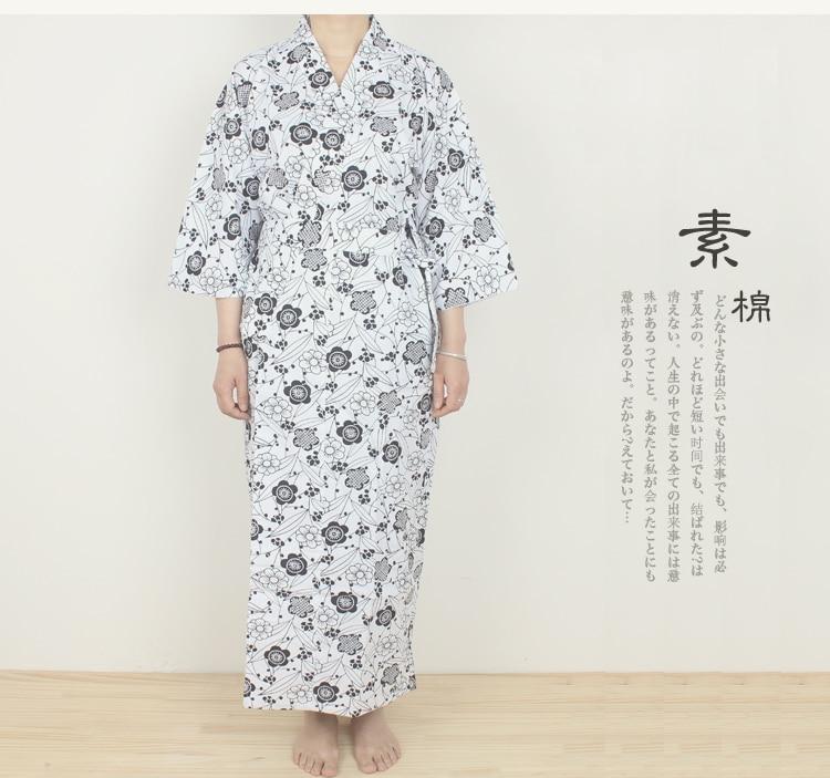 Japanese Kimono Cosplay Traditional Cotton Bathrobes Japan Kimono Flower Yukata Women Bath Robe Floral Sleepwear 011602