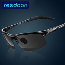 Aluminum Magnesium Frame Car Driving Sunglasses for Men