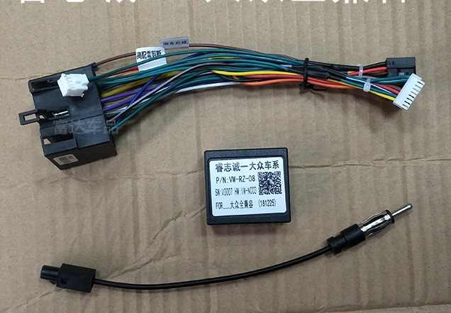 Android Media Player Navi Radio CANBUS BOX Wire harness For Volkswagen on vw fog lights harness, vw passat stereo install, vw compass wiring harness, vw engine wiring harness,