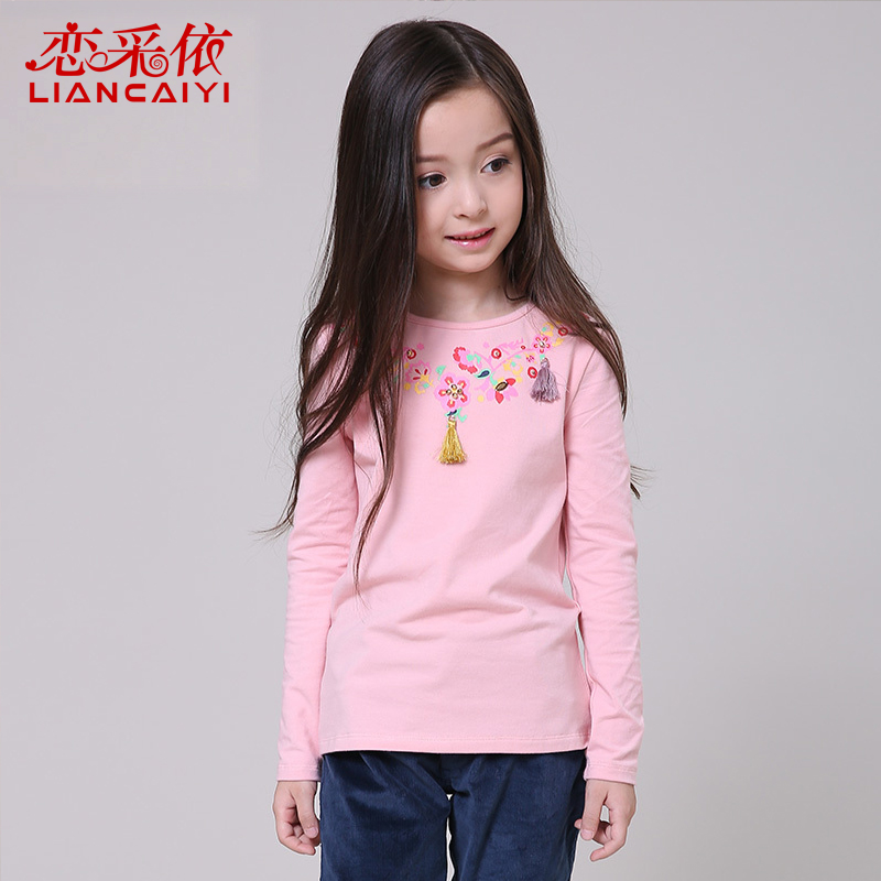 Buy liancaiyi 2017 tee for kid girls for T shirt brand name list