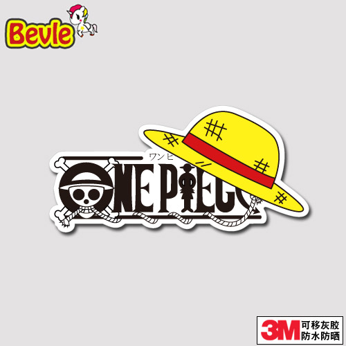 Bevle One Piece Straw Hat Logo Graffiti Luggage Laptop Decal Toys Bike Car Motorcycle Phone Snowboard Doodle Cool 3M Sticker