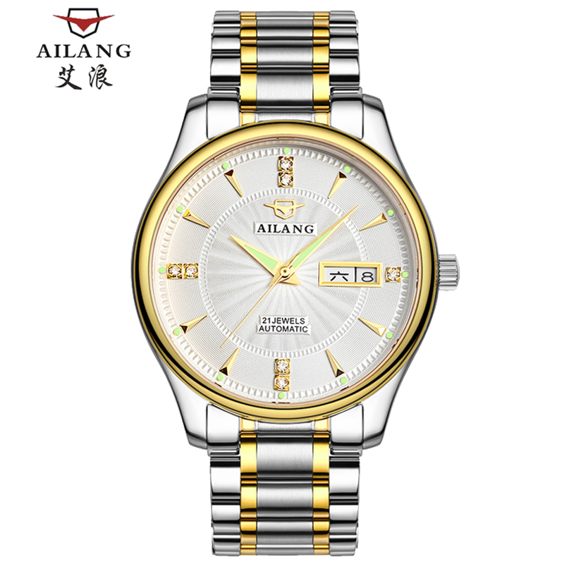 AILANG Mens Automatic Mechanical Watch Belt Luminous Calendar Fashion Mens Waterproof WatchAILANG Mens Automatic Mechanical Watch Belt Luminous Calendar Fashion Mens Waterproof Watch