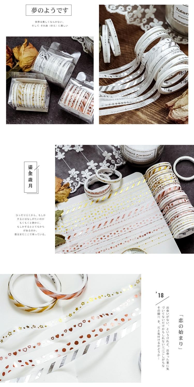 японский Васи ленты; японский Васи ленты; японский Васи ленты;