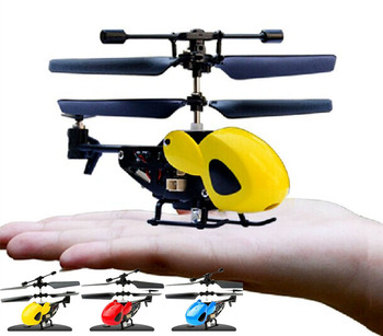 2.5 Channel BOHS Mini Micro RC Helicopter Fuselage Portable Remote Radio Control  Aircraft Gyroscope Plane Model Toys, with Gyro