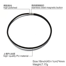 4mm 17.5/ 19.5/21.5 Black Polished Magnetic Buckle Leather Chain Fashion Stainless Steel Mens Womens Bangle Wristband Jewelry