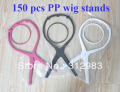 wholesale--150pcs/lot HARD plastic wig stands for dry/style/combing wigs--not easy to break 10 colors