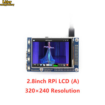2.8inch RPi LCD (A) 320*240 Resistive Touch Screen Tablet,TFT LCD,SPI Interface,XPT2046 Controller
