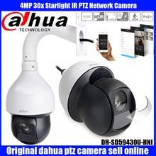 Оригинальная английская Dahua 4MP 30X IP PTZ PoE DH-SD59430U-HNI DHI-SD59430U-HNI автоматическое отслеживание IVS H.265 IR Высокоскоростная купольная камера