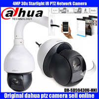 Original english Dahua 4MP 30X IP PTZ PoE DH SD59430U HNI DHI SD59430U HNI Auto tracking IVS H.265 IR High speed dome camera