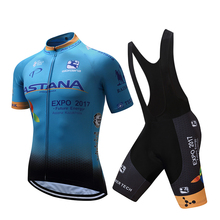 2017 Orica bike jersey gel bib shorts Ropa Ciclismo breathable pro cycling jersey summer bicycling Maillot Culotte