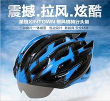 2016 Cycling Helmet Casco Ciclismo Bicycle Helmet Ultralight In-mold Bike Helmet Road Mountain Helmet With Lens 54-60 CM HM458