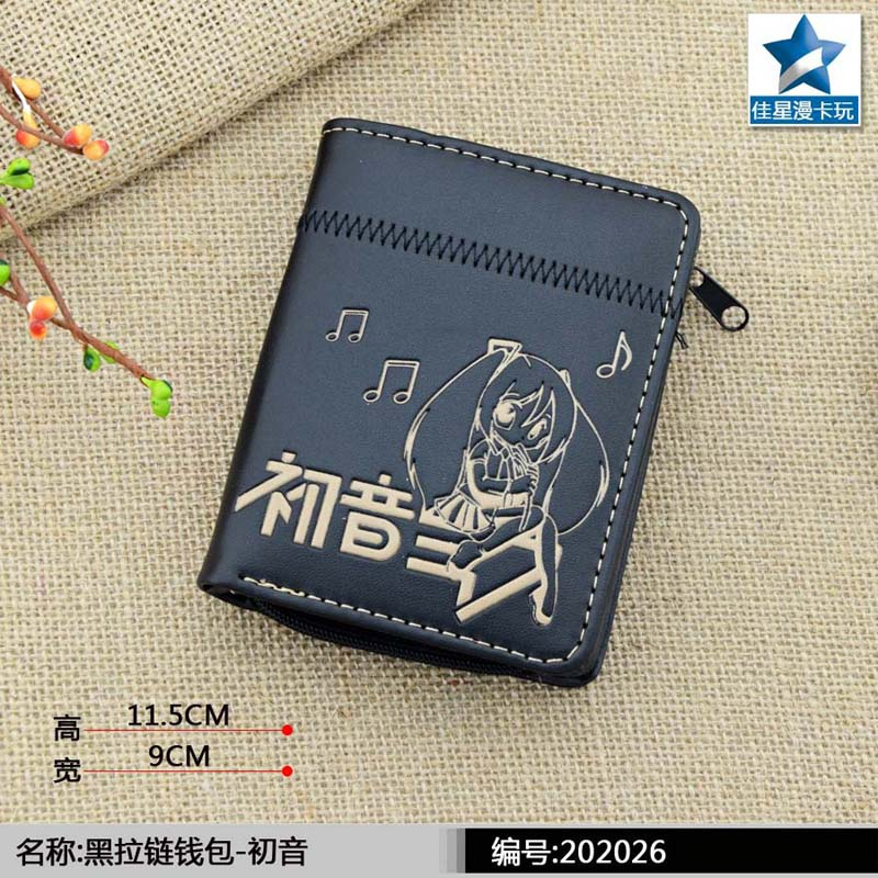 ACG Hatsune Miku Zipper Purse. More than 10 Types Creative Black Anime Short Wallets to Choose for Collection or Cosplay separate zipper poucht cards holder short purse white anime acg hatsune miku naruto attack on titan gintama pu wallet