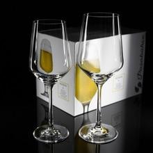 Хрустальный бокал для белого вина высокий бокал для красного вина креативный бриллиантовый бордовый винный набор