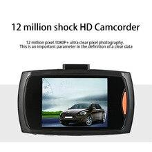Камера Вождение автомобиля g-сенсор камкордер автомобиля видеорегистратор Портативный HD 16:9 LCD ночного видения встроенный динамик обнаружения движения цифровой видео