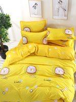 4Pcs Bedlinen Set Simple Grey Fish Yellow Lion Pattern Soft Bedsheet Set