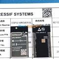Память флеш-памяти 4 мб, 8 мб, 16 мб, плата на плате, бортовой антенный модуль SPI, на основе модуля MCU с wi-fi и wi-fi на базе ESP32-WROVER-B, 4 мб, 8 мб, 16 мб, 4 мб, 4...