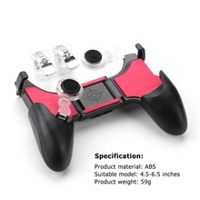 5 in 1 PUBG Moible Controller Gamepad Free Fire L1 R1 Trigge
