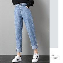 4d078cdff93a2 JUJULAND 2018 Autumn Clothes Ladies High Waist Female Boyfriend Jeans For  Women Trousers Pants Denim Ripped