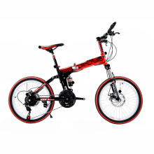 21 Speed 20 Inch wheels Double disc Brake Bicyle For children student folding Mountain Bike shock absorption bike