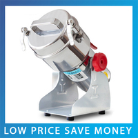 CS 700 Swing Type Dry Grain Grinders Electric Rice Flour Mill 700G