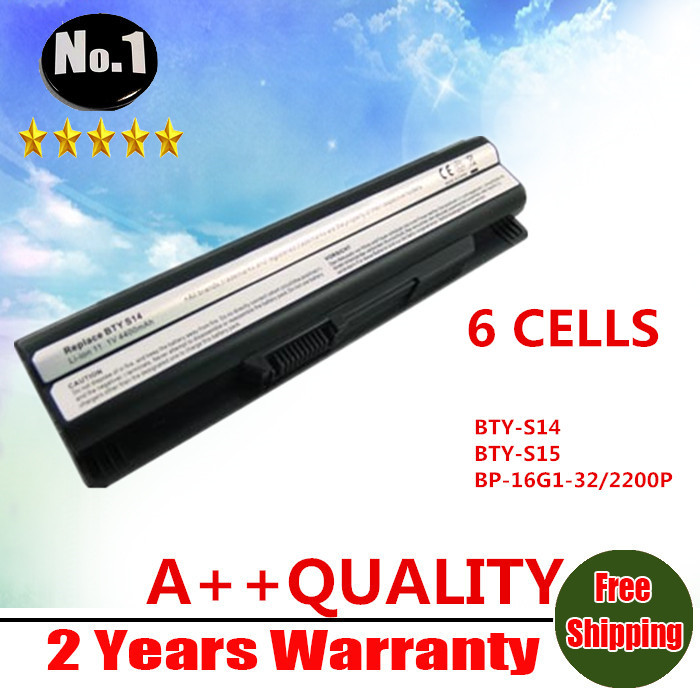 WHOLESALE New 6CELLS laptop battery For MSI FR700 FX700 CR650 CX650 FX420 FX603 Series  BTY-S14  BTY-S15 Free shipping wholesale new 6 cells laptop battery for dell latitude d620 d630 d630c d631 series 0gd775 0gd787 0jd605 0jd606 free shipping