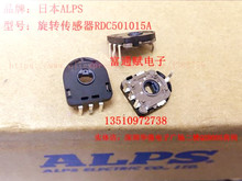 Resistive Rotary Sensor RDC501015A Dedicated Detection Angle Sensor free shipping(China)