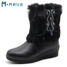 (Отправить от России) Mmnun русский известный бренд кожаные сапоги для большой Обувь для девочек Теплая обувь для Обувь для девочек черные зимние сапоги для Обувь для девочек детская зимняя обувь