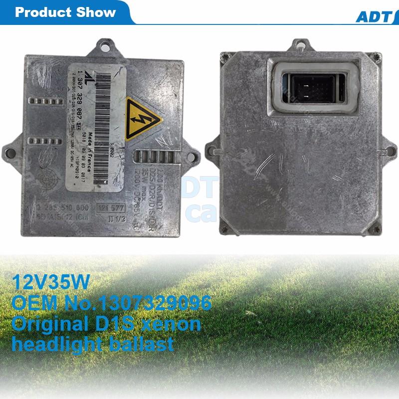 ADT-D2(BS)(S-2)